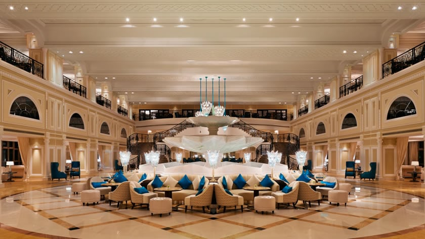 Waldorf Astoria Ras Al Khaimah, Peacock Alley