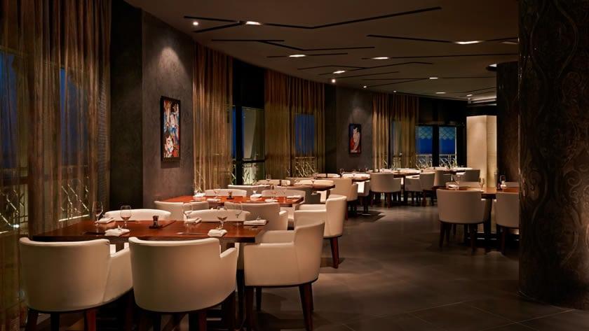 Waldorf Astoria Ras Al Khaimah, UMI