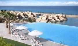 The Cove Rotana Resort Pool